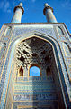 Friday Mosque Yazd.jpg