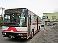 Friend bus (Meitetsu Bus) at Hekinan Station 01.jpg