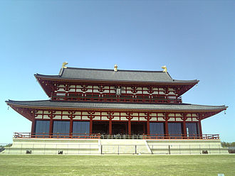 Heijō Palace - The Great Hall of State
