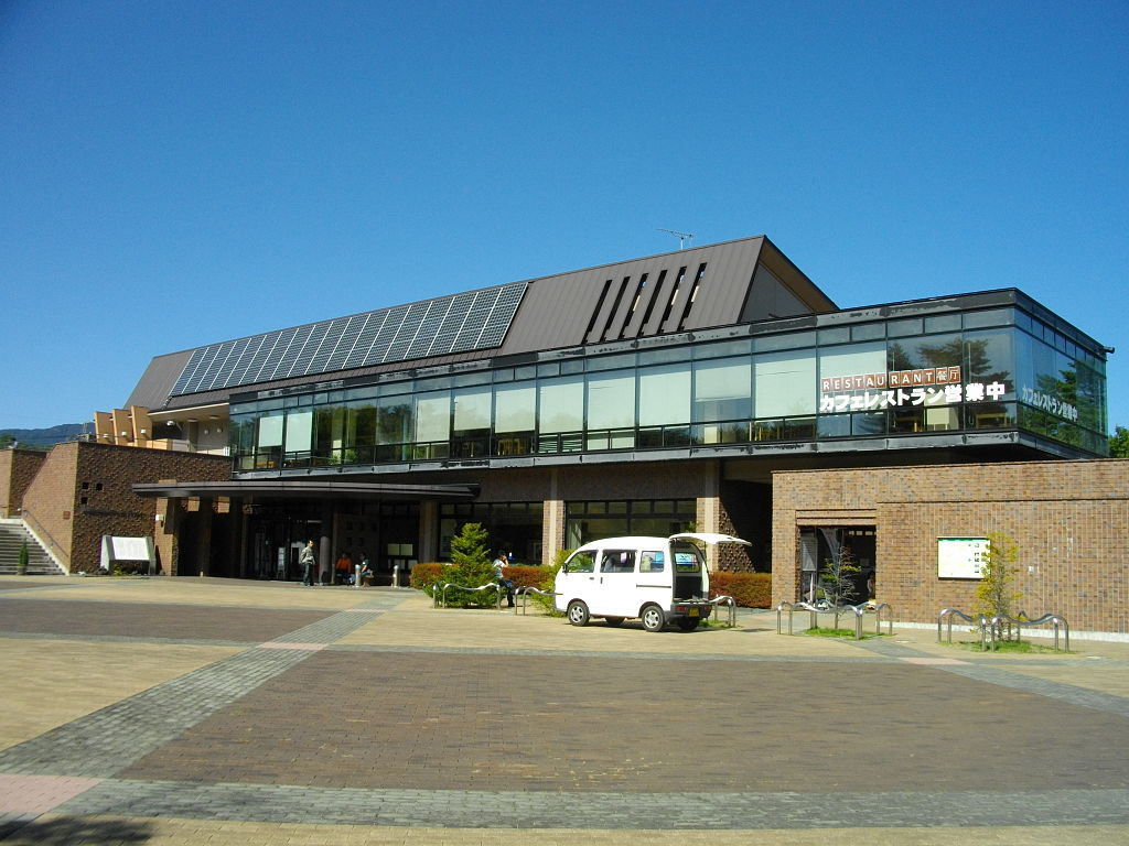 Fuji Visitor Center