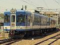 Fujikyu 1208F LTD-Exp Fujiyama.jpg