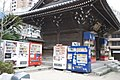 Fukuoka (3390060726).jpg