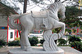 Full view of the horse statue.jpg