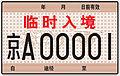 GA36-2007 C.17.2.1.jpg
