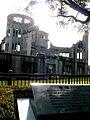 GENBAKU DOMU 2.JPG