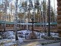 Ganina Yama Ганина Яма - panoramio - Tanya Dedyukhina (7).jpg