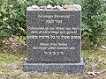 Gedenkstein Jüdischer Friedhof Landesanstalt Brb.jpg