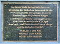 Gedenktafel Große Hamburger Str 26 (Mitte) Erstes Jüdisches Altenheim.JPG