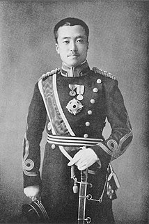 Prince Naruhiko Higashikuni Japanese prince