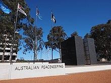 General view of the Australian Peacekeeping Memorial October 2017.jpg