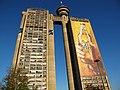Genex Tower, overview.jpg