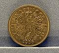 George V 1910-1936 coin pic6.JPG
