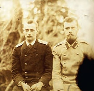 Grand Duke George Alexandrovich of Russia - George and brother Nicholas
