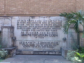 Jan Pieterszoon Coen - Memorial plaque relating to the church where Coen was buried, Wayang Museum, Jakarta