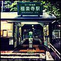 Gokurakuji Station, Enoden.JPG