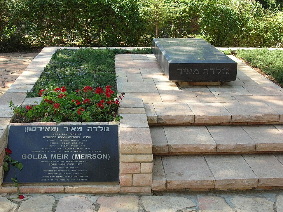 Golda-tomb