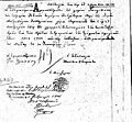 Goleshani Greek School Document.jpg