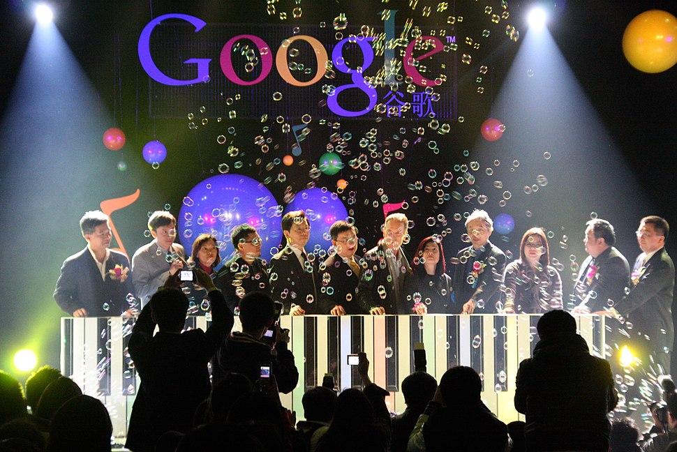 Google music search