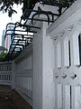 Government House, HK fence.JPG