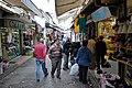 Grand Bazaar, Istanbul, 2007 (10).JPG