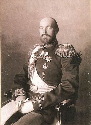 Grand Duke Sergei Mikhailovich of Russia -  Grand Duke Sergei Mikailovich