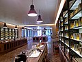 Grasse Parfumerie Fragonard - panoramio (1).jpg