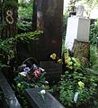 Grave of Sergei Sergeyevich Prokofiev.jpg