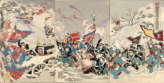 In 1894-1895, fighting over influence in Korea, Japanese troops defeated Qing forces. Great Rear Attack by Our Second Army at Weihaiwei.jpg