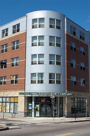 826 Boston - The 826 Boston building in Jamaica Plain, Boston, Massachusetts