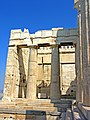 Greece-0096 - Pinakotheke (2215865432).jpg