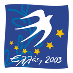 GreecePresidencyEuropeanUnion2003Logo.PNG