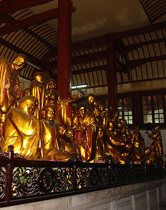 The Hall of Five Hundred Arhats at Guoqing Temple Guoqingsi006r.jpg