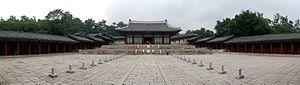 Gyeonghuigung - Image: Gyeonghui palace 2010