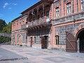 Musée Gyumri Dzitoghtsyan.jpg