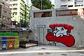 HK 上環 Sheung Wan 摩羅下街 Lower Lascar Row Grafitti wall picture red moustache facial hair March 2018 ix2 02.jpg