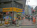 HK 天后 Tin Hau 木星街 Jupiter Street name sign June-2014 King's Road shop VnGo sign.JPG
