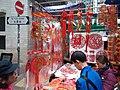 HK 灣仔 Wan Chai 太原街 Tai Yuen Street January 2019 SSG 05.jpg