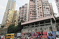 HK 觀塘 Kwun Tong 協和道 Hip Wo Street morning December 2018 IX2 facade Yuet Wah Street buildings.jpg