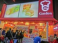 HK 銅鑼灣 CWB 維園 Victoria Park HKBPE 工展會 Hong Kong Brands and Products Expo stall booth Garden bakery Dec-2013.JPG