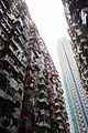 HK 鰂魚涌 Quarry Bay 英皇道 King's Road 福昌樓 Fook Cheong Building facades April 2018 IX2 康蕙花園 Kornville Towers 04.jpg