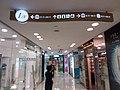 HK CWB 銅鑼灣 Causeway Bay 溫莎大廈 Windsor House mall October 2020 SS2 04.jpg