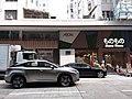 HK Causeway Bay 銅鑼灣 CWB 百德新街 Paterson Street January 2019 SSG 15.jpg