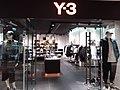 HK Causeway Bay 銅鑼灣 CWB 記利佐治街 Great George Street 名店坊 Fashion Walk mall January 2019 SSG 07.jpg