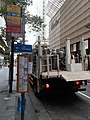 HK Central 雪廠街 Ice House Street January 2020 SS2 Citybus stop signs n Gas supply truck logistics.jpg