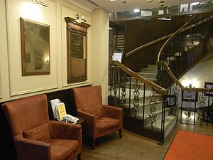 Foreign Correspondents' Club, Hong Kong - Foreign Correspondents' Club, Hong Kong.