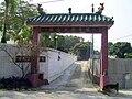 HK HaPakNaiTinHau&KunYumTemple Gateway.JPG