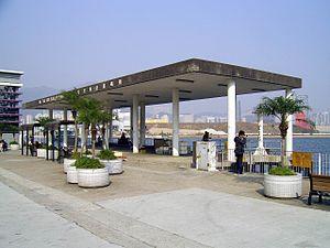 Kowloon City Ferry Pier - The neighbouring Ma Tau Kok Public Pier