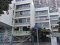 HK Mid-levels 香雪道 Hornsey Road 英基 ESF 己連拿小學 Glenealy School campus Feb-2011.JPG