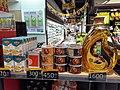 HK SKD TKO 將軍澳 Tseung Kwan O 康城路 1 Lohas Park Road Montara LOHAS Park 日出康城商場 The Lohas mall Fresh Supermarket July 2021 SS2 02.jpg