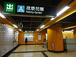HK SWH MTR 西灣河站 Sai Wan Ho Station interior sign A exit Felicity Garden June 2016 DSC.jpg